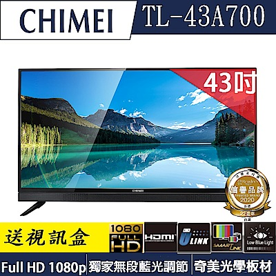 奇美 43型 低藍光液晶顯示器(不含安裝)