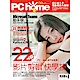 PChome(一年12期)限時優惠價 product thumbnail 1
