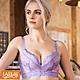 推EASY SHOP-花都璀璨 包覆無鋼圈B-C罩內衣(優雅紫) product thumbnail 2
