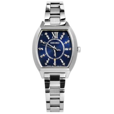 SEIKO 精工 LUKIA 限量 太陽能 電波 晶鑽 藍寶石不鏽鋼手錶-藍色/27mm
