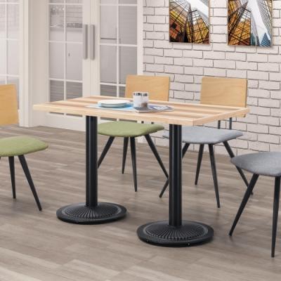 Boden-但丁4尺工業風雙色實木餐桌