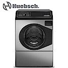 《Huebsch優必洗》 美式12公斤滾筒式洗衣機不鏽鋼色ZFNE9B(N)