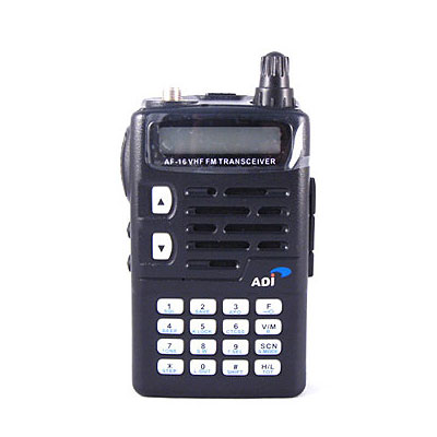ADI 超高頻長距離手持式對講機(AF-16)