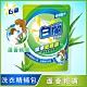 白蘭 蘆薈親膚洗衣精補充包 1.6Kg product thumbnail 1