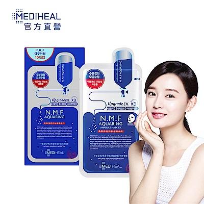 MEDIHEAL 高效特強保濕導入面膜 升級版 27 ml* 10 片/盒