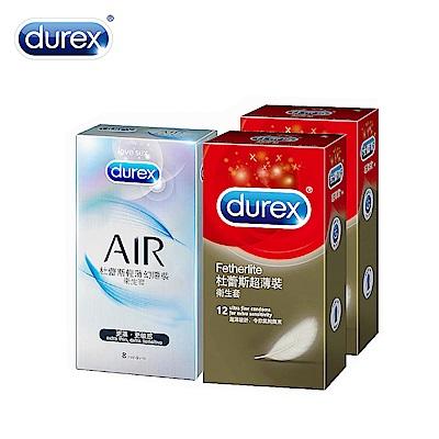 Durex 杜蕾斯 超薄裝保險套12入*2盒+AIR輕薄幻隱裝8入