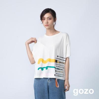 gozo 美術畫具插畫印花造型棉T(白色)