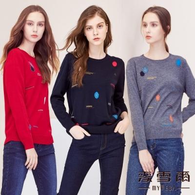 【麥雪爾】幾何曲線印花水鑽針織衫-共三色