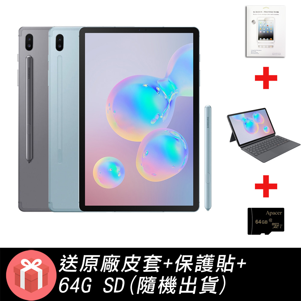 Samsung Galaxy Tab S6 10.5 T865 LTE平板 product image 1