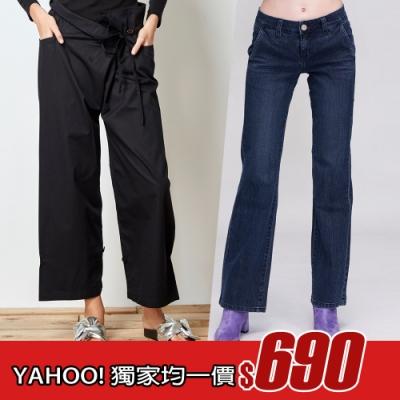 [時時樂限定]ETBOITE 箱子 BLUE WAY 女款風格宽褲自由選_2款