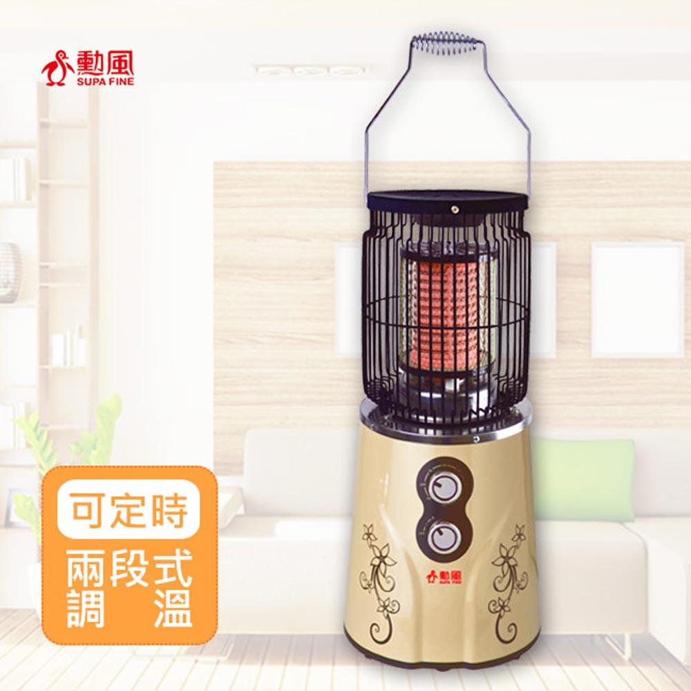 勳風 暖爐式溫熱循環機/陶瓷電暖器(HF-O12H)保暖無死角