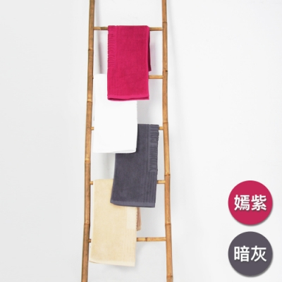 Yvonne Collection 毛巾浴室地墊2入(50x80cm)-嫣紫+暗灰