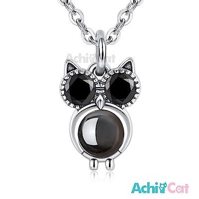 AchiCat 925純銀項鍊 表白貓頭鷹 幸福告白系列