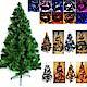 摩達客 5尺特級綠松針葉聖誕樹(飾品組)+100燈LED燈串2串