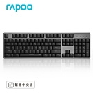 Rapoo 雷柏 MT700 藍牙/有線雙模機械式鍵盤(短紅軸)