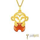 鎮金店 Just Gold 吉祥寶寶十二生肖純金系列 黃金墜子-猴