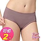 Mamaway 抗菌涼感內褲(2入組)-產前、產後適穿 (共六色)