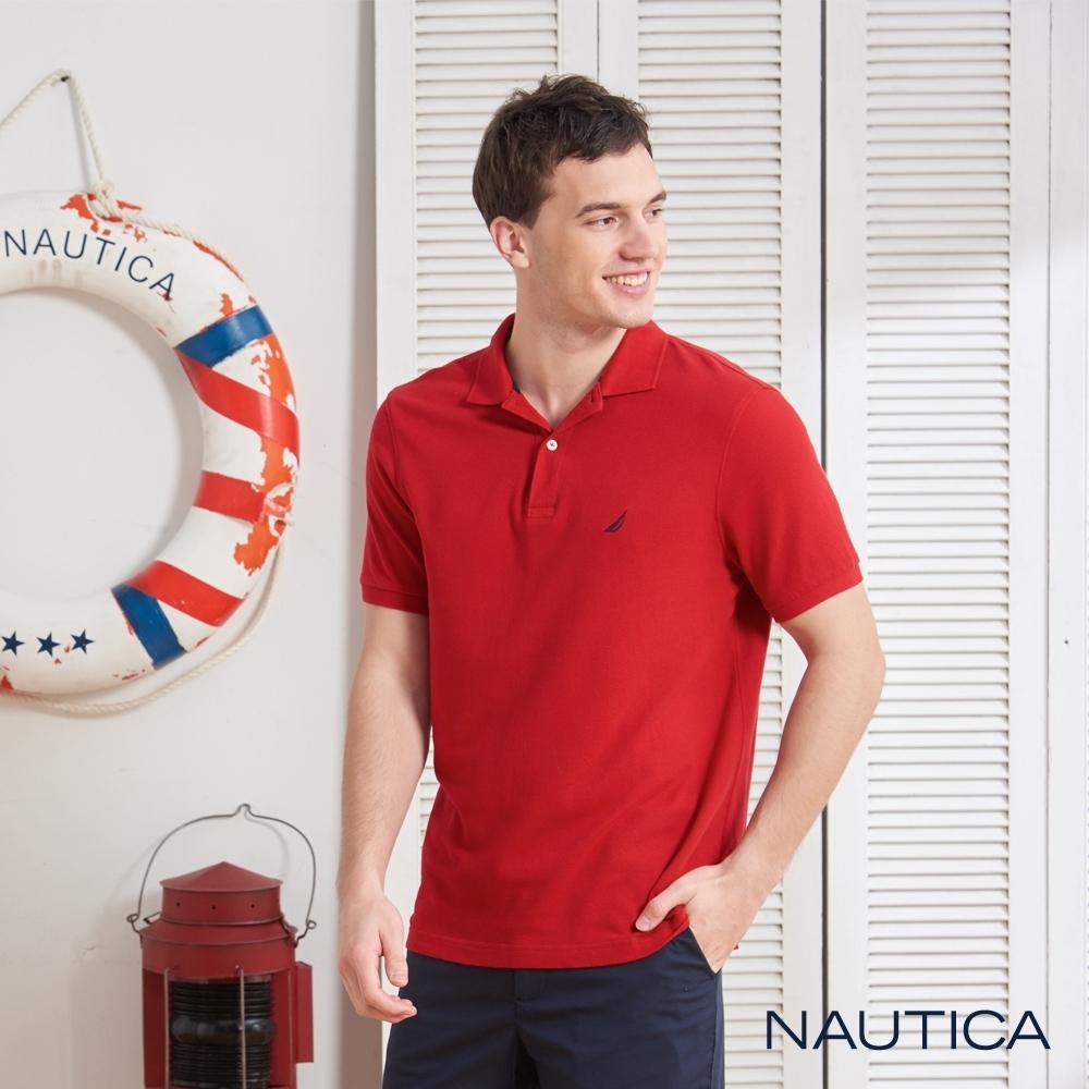 Nautica純棉簡約素色短袖POLO衫-亮紅