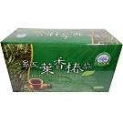 大雪山農場 紅葉香椿茶(30小包/盒)共4盒