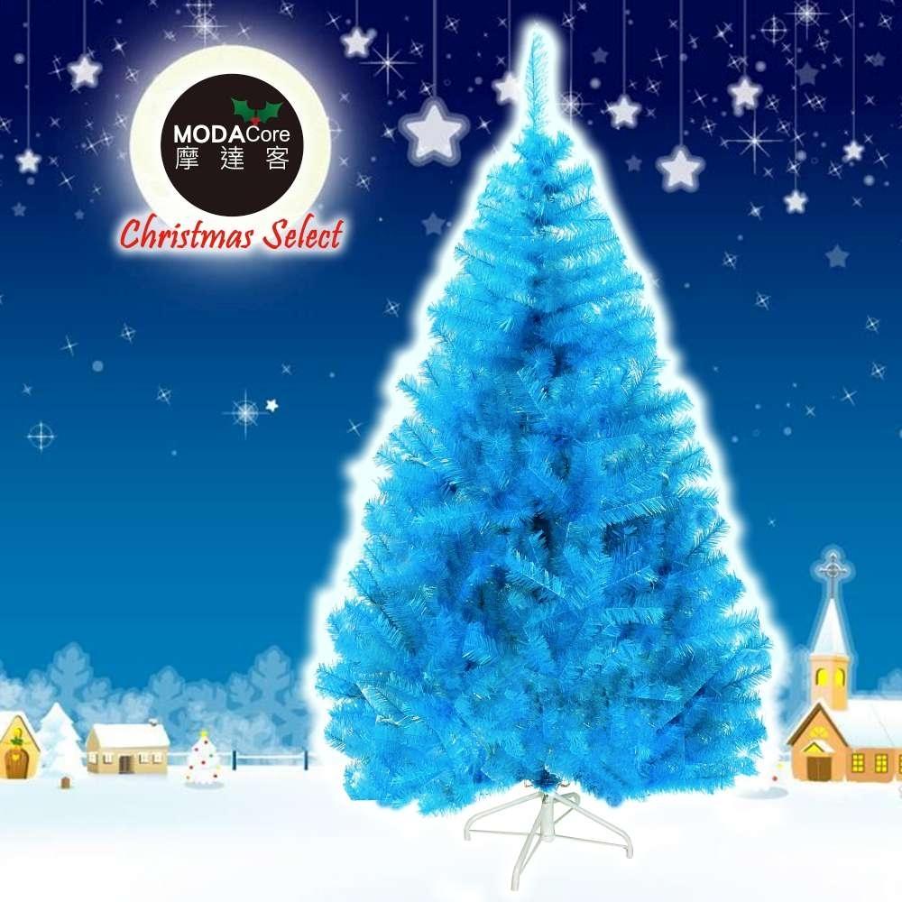 摩達客 台製豪華型10尺/10呎(300cm)晶透藍色聖誕樹 裸樹(不含飾品不含燈)