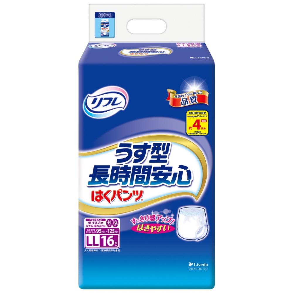 利護樂成褲褲型4次尿量LL 16片/串