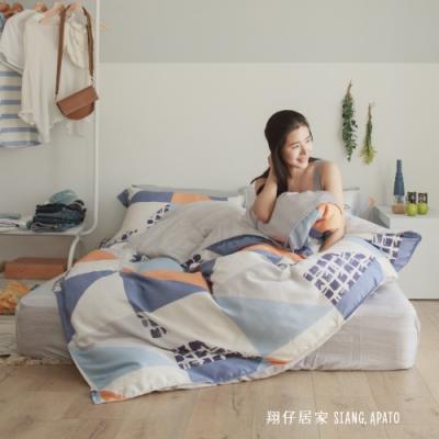 翔仔居家 台灣製 100%天絲兩用舖棉被套&床包4件組-晚風 (雙人)