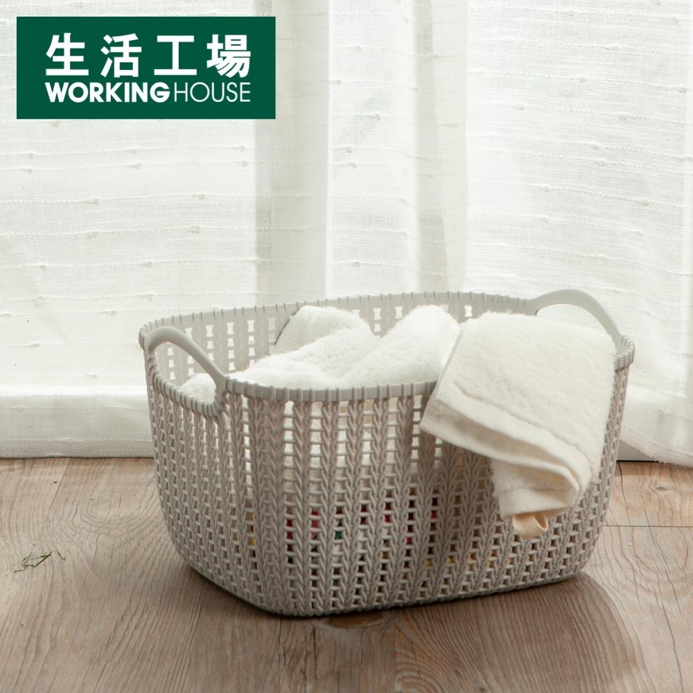 【生活工場】新生活收納置物籃-M