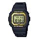 G-SHOCK 帥氣黑金風格太陽能藍牙電波運動休閒錶(GW-B5600BC-1D) product thumbnail 1