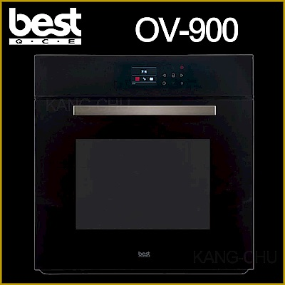 BEST 貝斯特 全黑鏡面玻璃65公升嵌入式14種烹調3D旋風烤箱(OV-900)