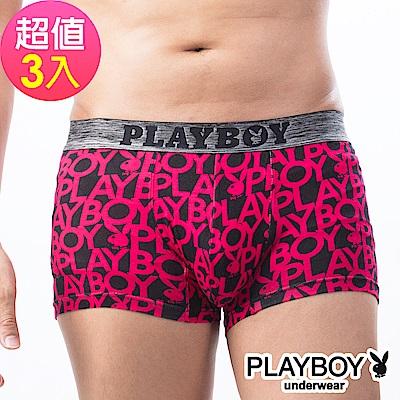 PLAYBOY 兔頭LOGO針織印花合身四角褲平口褲(3件組)