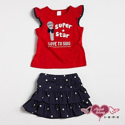 天使霓裳-童裝-歌唱巨星 兒童背心短裙兩件組套裝(紅)