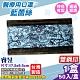 睿昱 醫療口罩(雙鋼印)(藍蕾絲)-50片/盒 product thumbnail 1