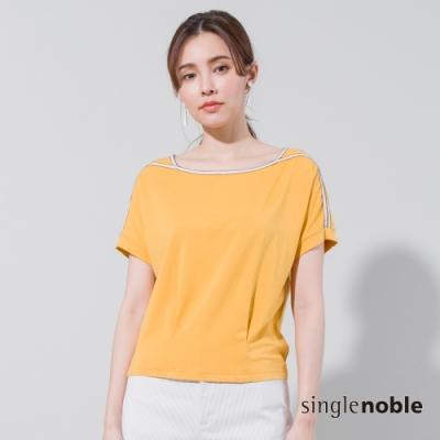 獨身貴族 盛夏純色落肩短袖T恤(2色)