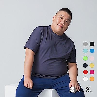 男人幫 T0075150g圓領短袖素面T恤