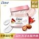 DOVE 多芬 去角質身體磨砂膏-紅石榴籽與乳木果油 2入組 product thumbnail 1