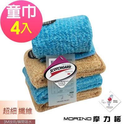 MORINO摩力諾 (超值4條組)精選超細纖維條紋童巾