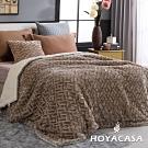HOYACASA4D雪貂絨親膚加大厚毛毯-兩色任選(180x200cm)