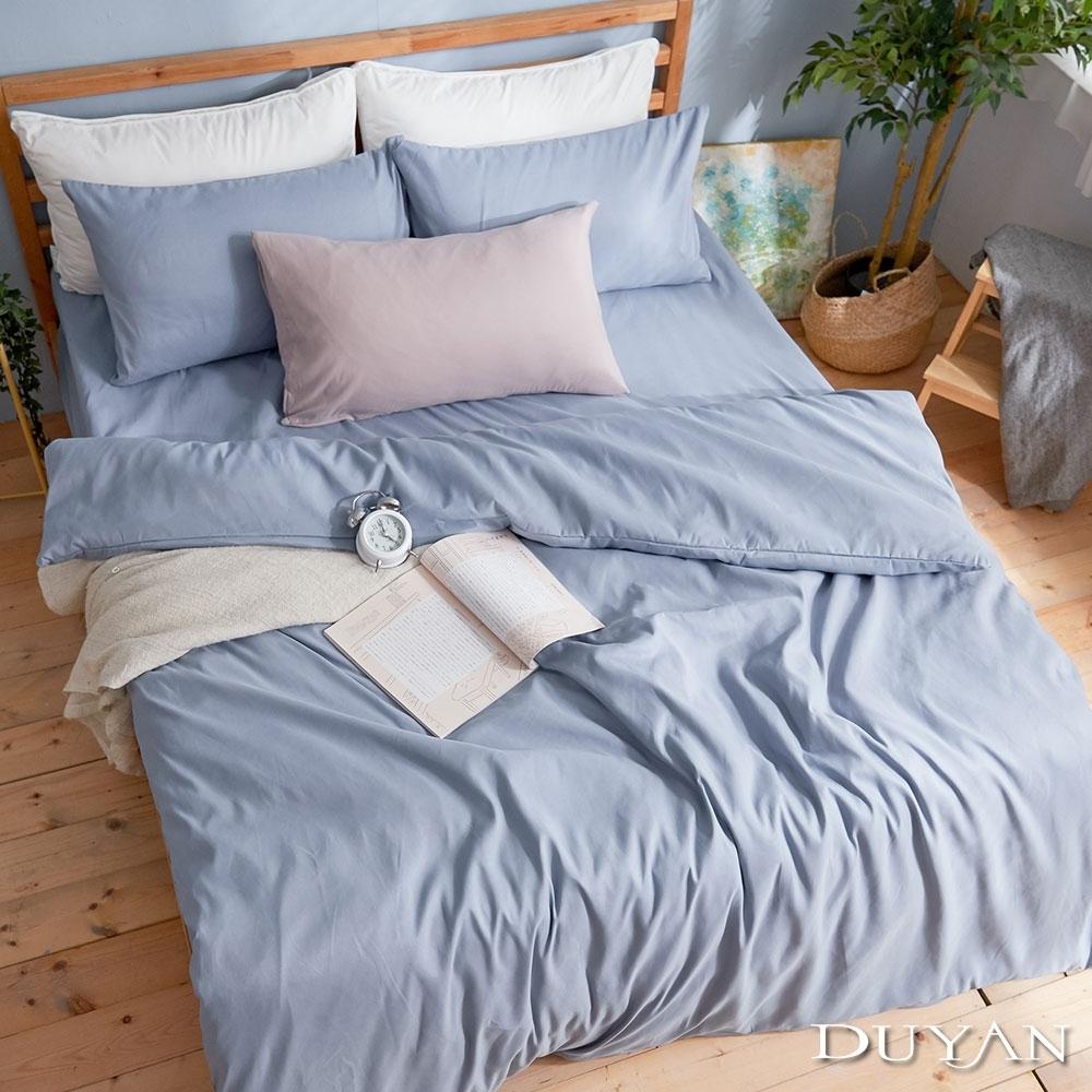 DUYAN竹漾-芬蘭撞色設計-單人床包枕套兩件組-愛麗絲藍 台灣製