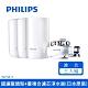 飛利浦龍頭型4重過濾淨水器日本原裝 WP3811+濾芯x2 product thumbnail 2