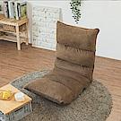 Home Feeling 和室椅/沙發床/懶人沙發/14段(2色)