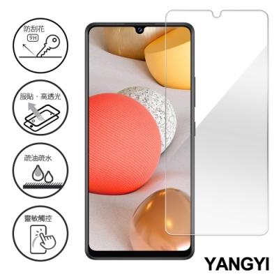 揚邑 SAMSUNG Galaxy A42 5G 鋼化玻璃膜9H防爆抗刮防眩保護貼