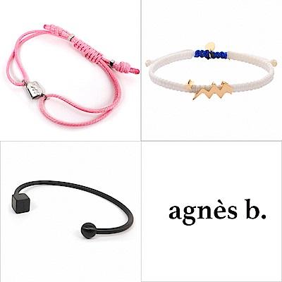 agnes b. - Sport b. 棉繩手環