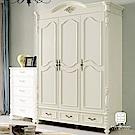 漢妮Hampton萊茵系列法式5.5尺三門衣櫥-164x60x230cm
