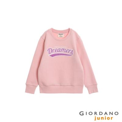 GIORDANO  童裝 Dreamers系列復古風大學T恤-09 銀粉紅
