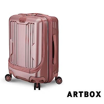 【ARTBOX】城市序曲 20吋斜紋海關鎖商務行李箱(玫瑰金)