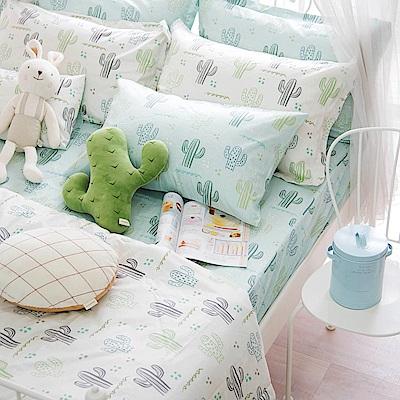 OLIVIA  仙人掌 綠 加大雙人床包被套四件組 200織精梳純棉