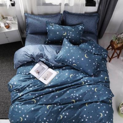 Grace Life 星月傳奇 加大柔絲絨涼被床包四件組