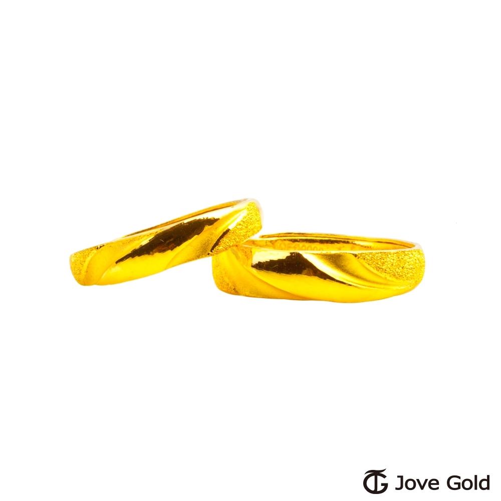 Jove Gold 漾金飾 愛河黃金成對戒指