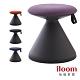 【iloom怡倫】 Fungu設計師系列輕巧造型蘑菇椅(羅蘭紫) product thumbnail 2