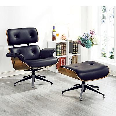 LOVE樂芙-休閒椅+腳椅(牛皮)-寬84深85高93